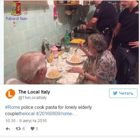 ВИталии полицейские приготовили ужин для одиноких стариков, напуганных новостями